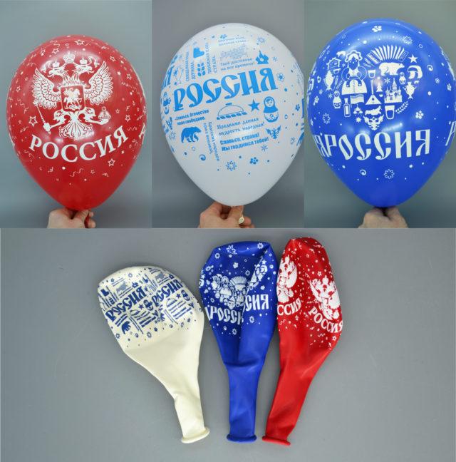 """Шары патриотические """"Россия"""", 14 дюймов (35 см)"""