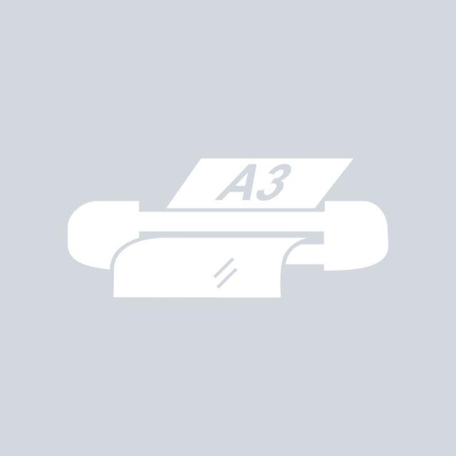 Ламинирование документов А3