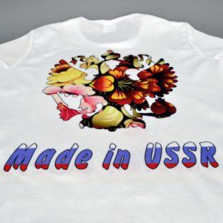 Принт на майку «Сделан в СССР»