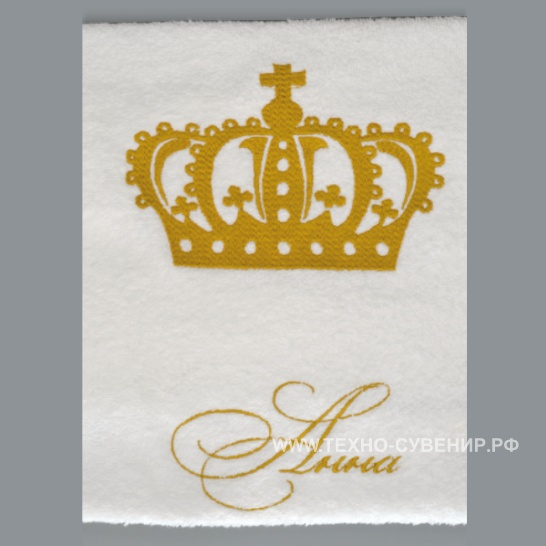 Полотенце с вышивкой имени Анна