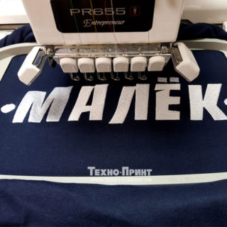 Образцы машинной вышивки