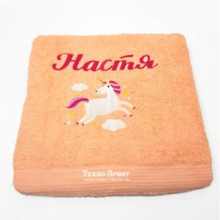 Подарочные именные полотенца с многоцветными вышивками