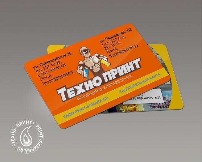 Печать дискотных карт, визиток, вырезка наклеек
