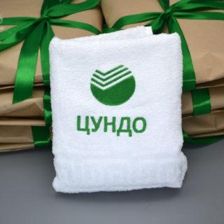 Вышивка для Сбербанк и упаковка подарка
