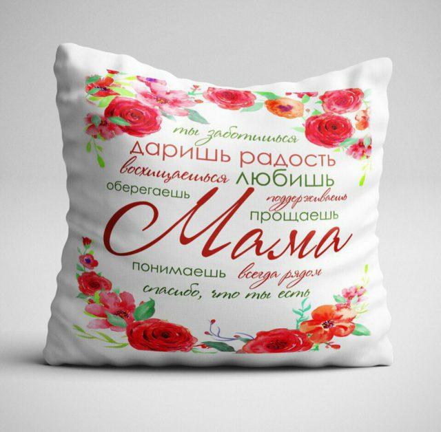 Печать на подушке