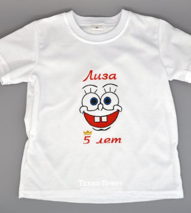 футболка детская вышитая