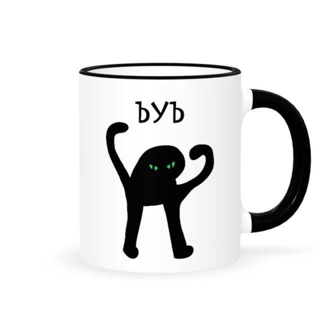 """Кружка с дизайном """"ЪУЪ"""""""