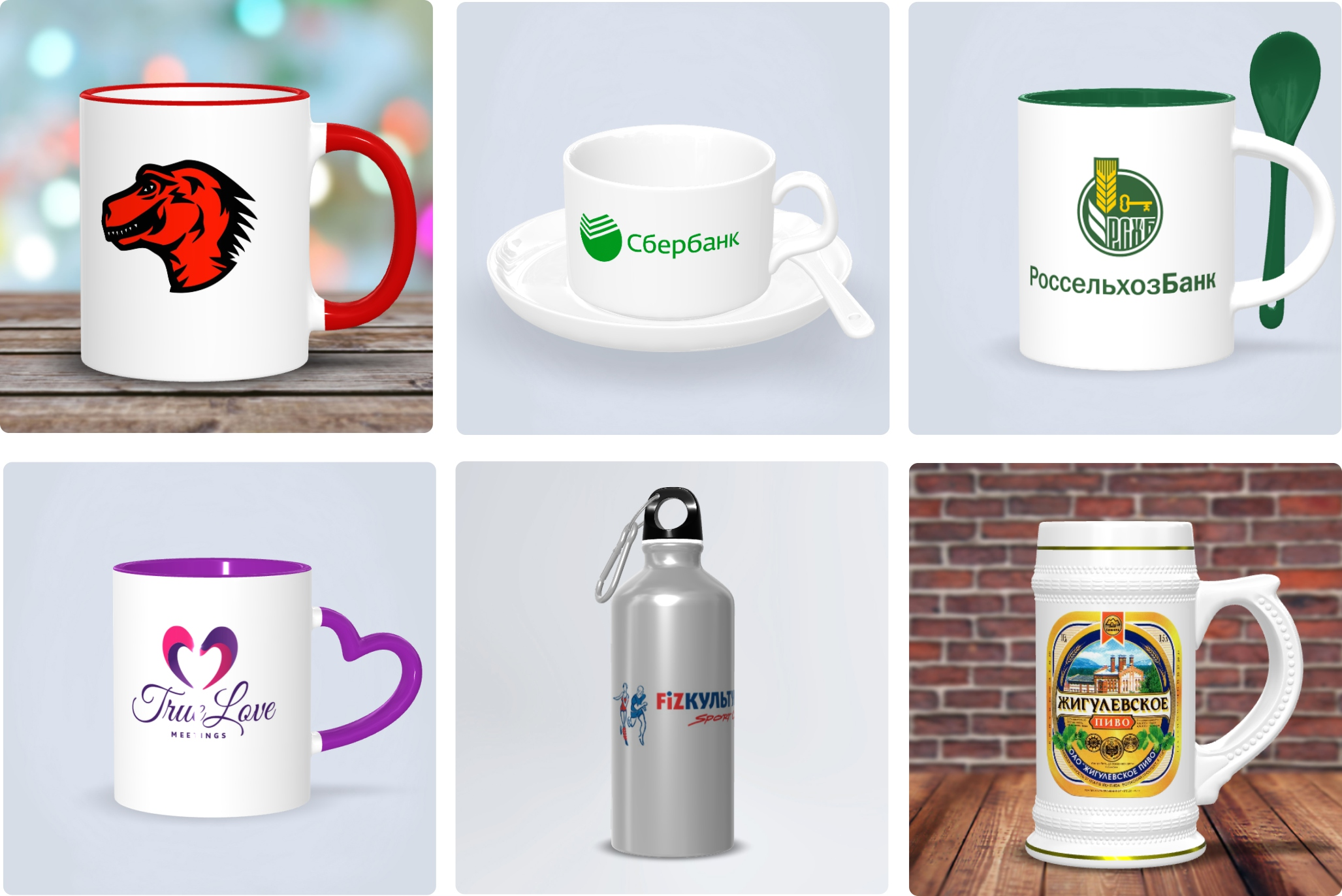 Печать логотипов оптом на кружках чашках бокалах
