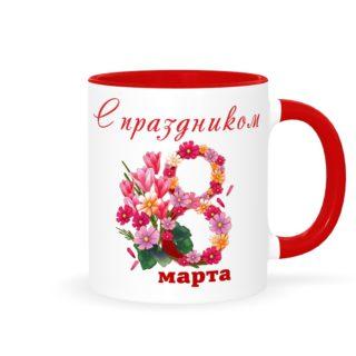 """Кружка красная с именем """"с 8 Марта"""""""