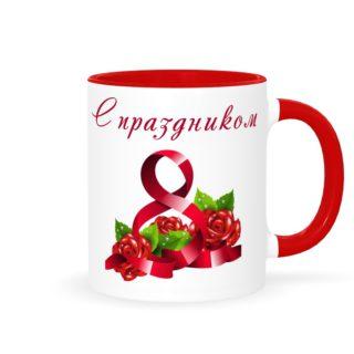 """Кружка красная с именем и розами """"с 8 Марта"""""""