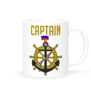 "Кружка ""Капитан"""