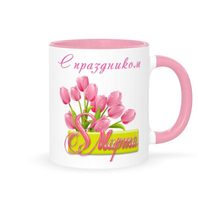 """Кружка розовая с тюльпанами """"8 Марта"""""""