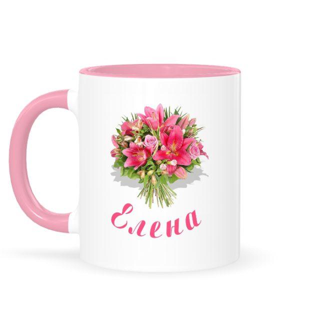 "Кружка розовая ""8 Марта имя"""