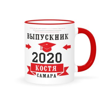 "Кружка ""Выпускник"""