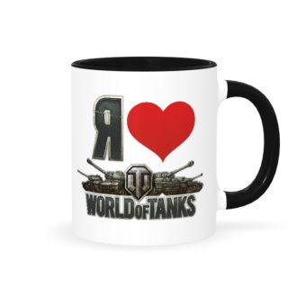 """Кружка """"Я люблю World of Tanks"""""""