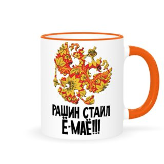 """Кружка """"Русский стиль"""""""