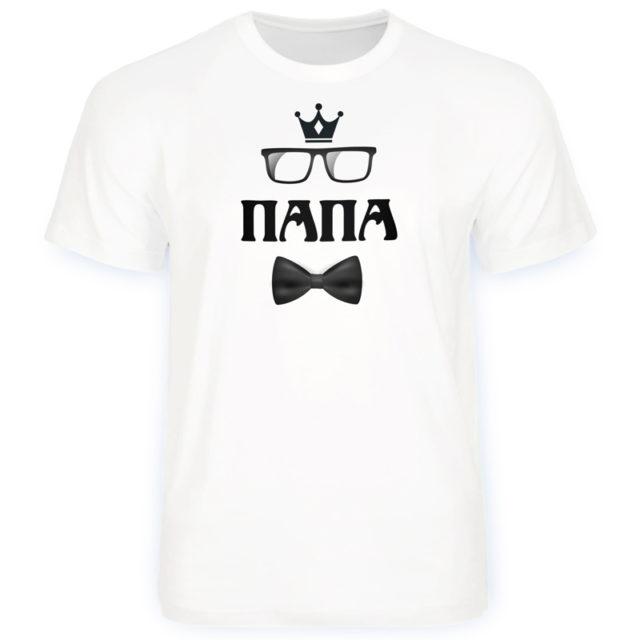 для папы футболка