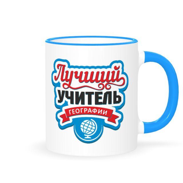 """Кружка """"Учитель Географии"""""""