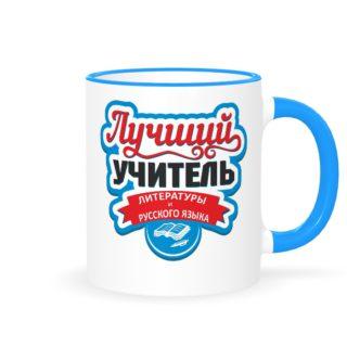 """Кружка """"Учитель Русского языка и литературы"""""""