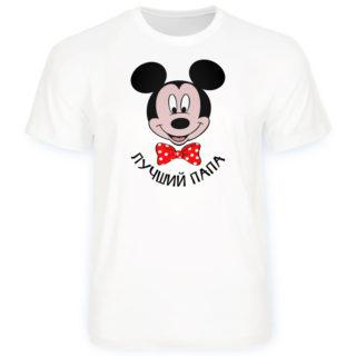 папа маус футболка