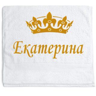 полотенце Екатерина