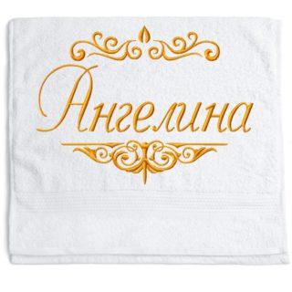 """Полотенце с вышивкой """"Ангелина"""""""