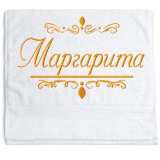 """Полотенце с вышивкой """"Маргарита"""""""