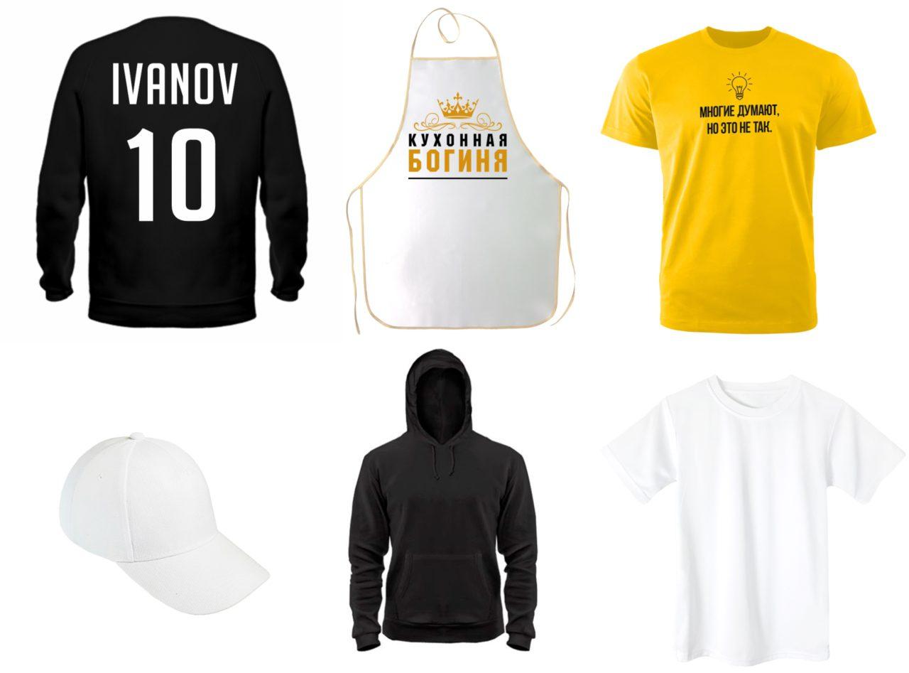 Заготовки одежды для нанесения принтов, надписей