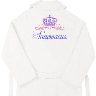 Корона с именем женская вышивка
