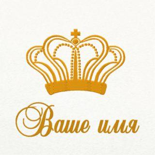"""Дизайн вышивки """"Корона христианская"""""""