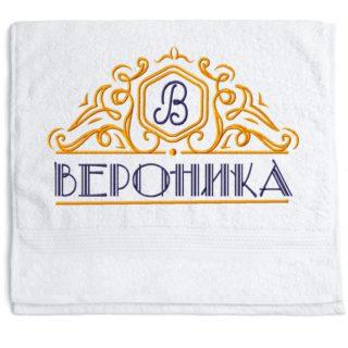 """Полотенце с вышивкой """"Вероника"""""""