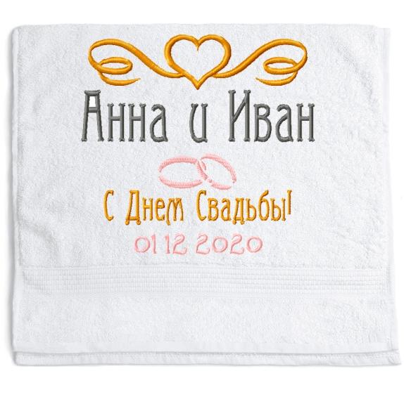 дизайн вышивки с именами для жены