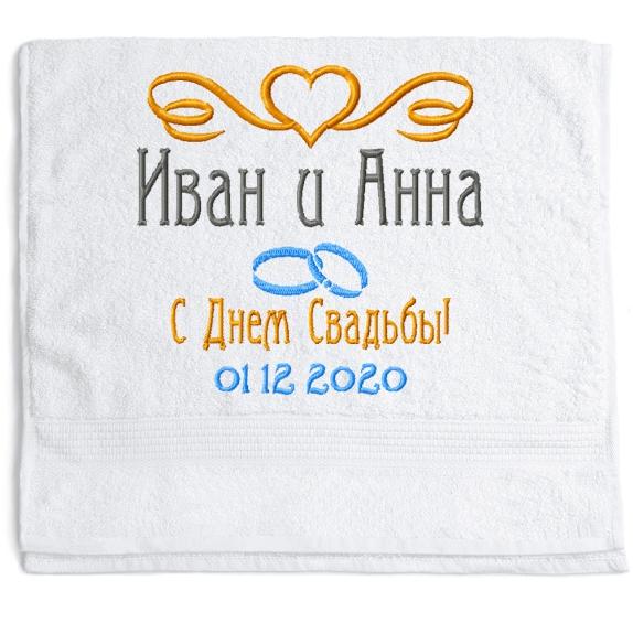 дизайн вышивки с именами для мужа