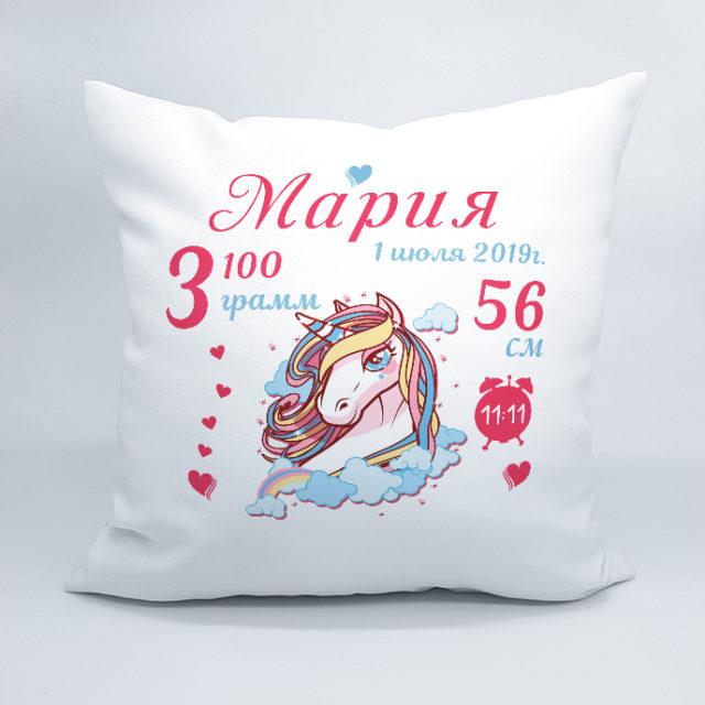 подушка с метрикой единорог девочкам