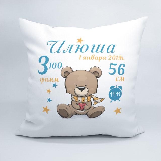 подушка с метрикой медведь мальчикам