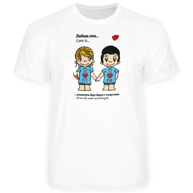 футболка с дизайном Love is