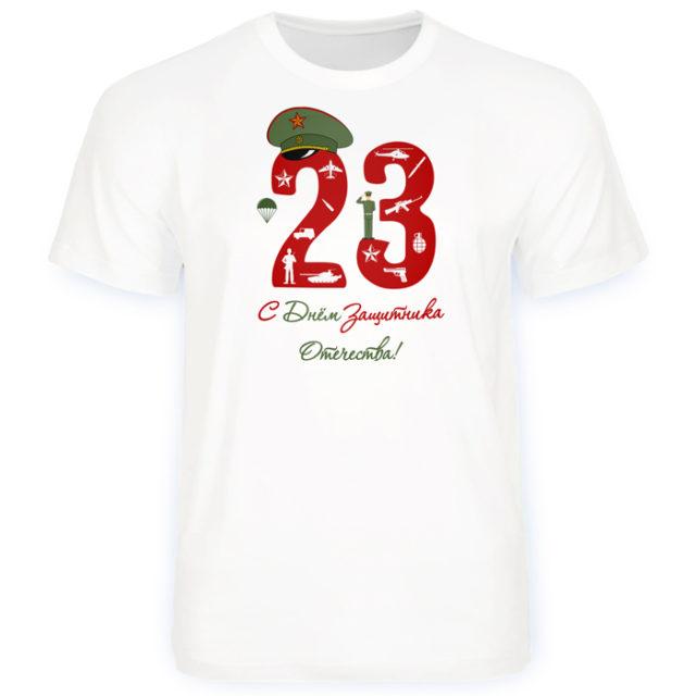сувенирная футболка мужчинам