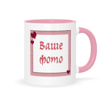кружка розовая с именем