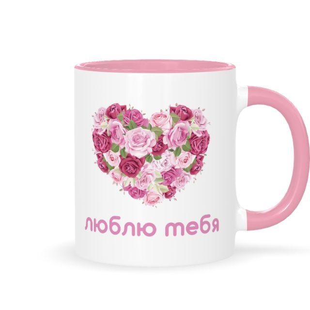 розовое сердце с надписью люблю тебя