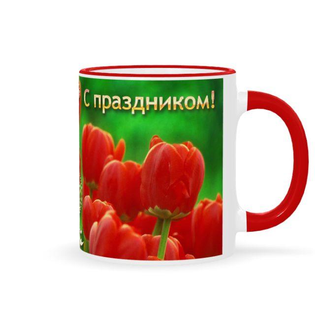 кружка с тюльпанами