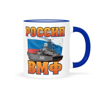 Россия ВМФ