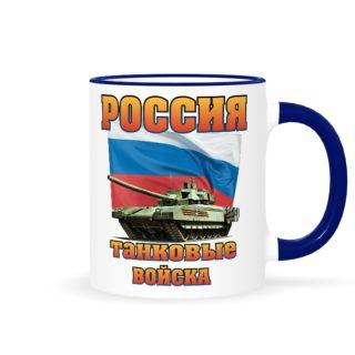 Россия танковые войска