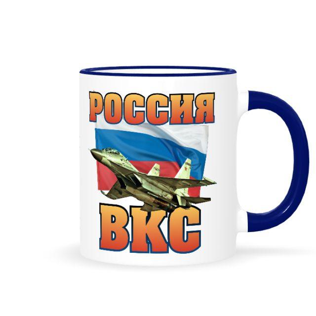 Россия ВКС